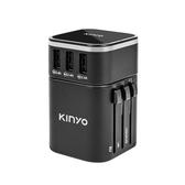 kinyo MPP-2345B 多合一萬國轉接頭 黑