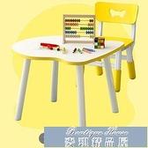 學習桌 家用兒童桌椅套裝兒童園桌椅兒童寫字畫畫吃飯桌兒童學習桌玩具桌YYJ 麥琪精品屋