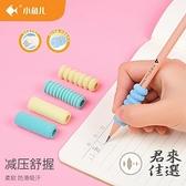 握筆器軟舒適兒童初學者鉛筆矯正握姿拿筆糾正姿勢【君來佳選】