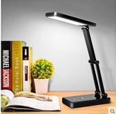 久量LED可充電式小台燈 折疊迷你大學生臥室床頭書桌宿舍學習  蒂小屋服飾