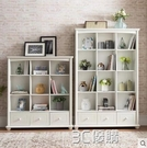書架 客廳書櫃簡約現代自由組合收納儲物櫃子韓式簡易實木格子書架 3C優購HM