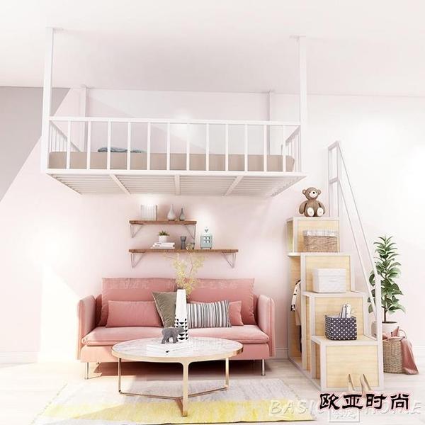 高架床新款鐵藝床學生宿舍床多功能閣樓床創意簡約省空間樓閣公寓高架床