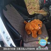 車載寵物墊通用狗狗車墊寵物汽車墊防水防臟狗墊子車載墊后排車用狗坐墊