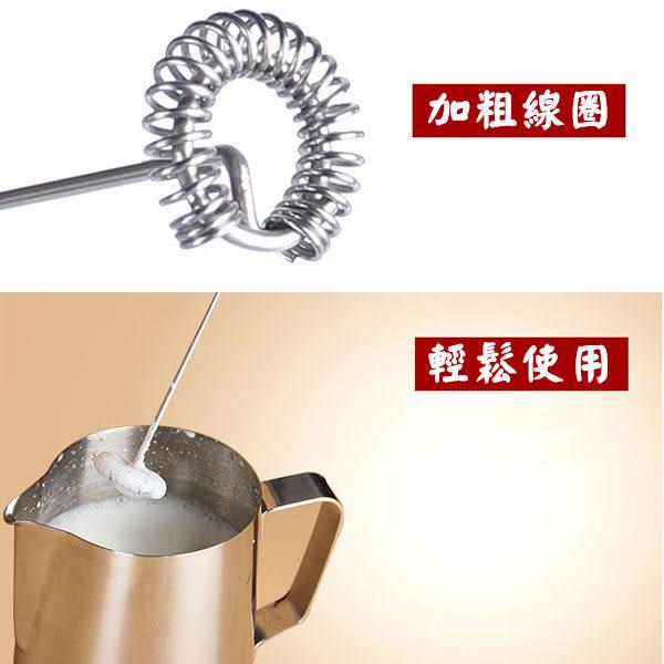 《含支架熱賣款》Tiamo HK-0439 / HK0439 強力 電池式 電動 奶泡器 (可當打蛋器攪拌器)