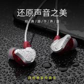 耳機入耳式掛耳重低音線控耳機蘋果安卓手機掛耳式跑步運動K歌耳麥HIFI吃雞游戲耳塞