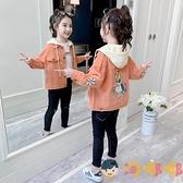 女童牛仔外套童裝兒童春秋女孩開衫秋裝潮【淘嘟嘟】