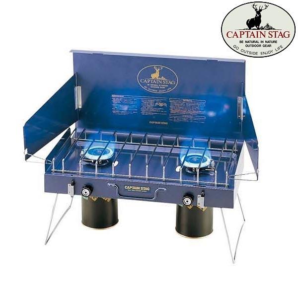 [CAPTAIN STAG] 鹿牌 雙口爐-藍 (M-8249) 秀山莊戶外用品旗艦店