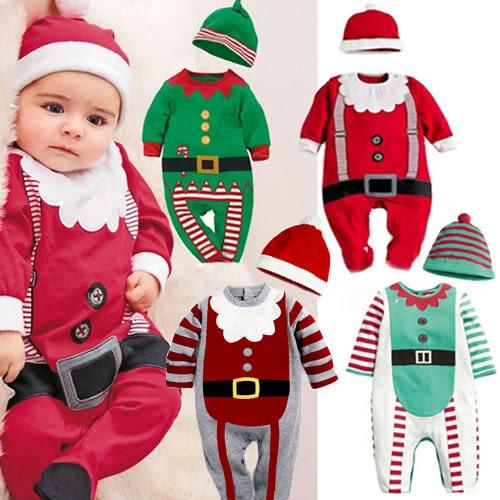 聖誕小精靈連身衣