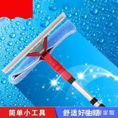 擦玻璃器雙面伸縮桿擦窗神器玻璃刮水器清潔清洗刷洗窗工具 QG12089『樂愛居家館』