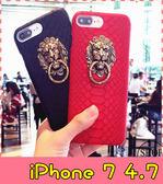 【萌萌噠】iPhone 7  (4.7吋) 潮牌 明星同款 蛇紋獅子頭保護殼 創意支架 防滑硬殼 手機殼 外殼