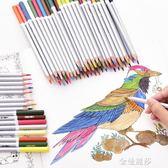 畫具 得力水溶性彩鉛48色彩色繪畫鉛筆套裝HM 金曼麗莎
