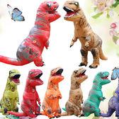 Cosplay服裝充氣道具服 瘋狂侏羅紀暴龍充氣服霸王龍恐龍表演衣服抖音兒童成人親子搞笑服xw