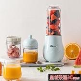 輔食器 料理棒攪拌機嬰兒輔食機家用寶寶料理機小型電動多功能奶昔機