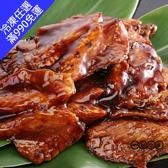 【頂達生鮮】蒲燒雕魚腹片(300g/包)