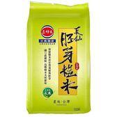 三好米 長秈胚芽糙米 3kg【康鄰超市】