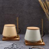 ins北歐馬克杯咖啡杯簡約杯子陶瓷帶蓋勺辦公室水杯家用情侶一對 免運直出 聖誕交換禮物