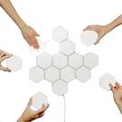 LED量子燈創意壁燈六邊形組合背景墻燈觸控即亮蜂窩燈蜂巢燈 【母親節禮物】