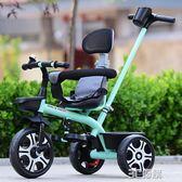 兒童三輪車腳踏車1-3-2-6歲嬰兒手推車寶寶自行車大號幼童車5igo 3c優購