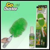 清潔刷 家庭必備清理工具 多功能電動除塵神器「歐洲站」