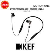 零利率 英國 KEF MOTION ONE 藍牙入耳式 耳機 Porsche Design 黑色 / 鈦色 公司貨
