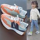 運動鞋 兒童運動鞋女童新款男童老爹鞋休閒鞋百搭阿甘網紅潮 快速出貨