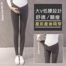 漂亮小媽咪 交叉 低腰 托腹褲 【PPW3002LR】 低腰 彈力 內搭褲 孕婦褲 貼腿 孕婦裝 低腰褲 []