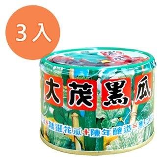 大茂 黑瓜 易開罐 170g (3罐)/組【康鄰超市】
