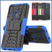 三星 M11 手機殼 輪胎紋 防摔 全包邊 內軟殼 TPU 外硬殼 PC 保護殼