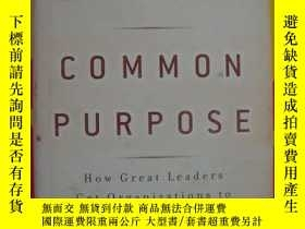 二手書博民逛書店COMMON罕見PURPOSE—— How Great Lead