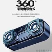 K2 重低音藍牙喇叭 時鐘/鬧鐘/溫度(支援AUX/TF/FM)