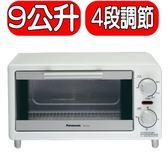 Panasonic國際牌【NT-GT1T】9L四段火力定時電烤箱