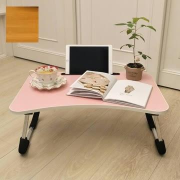 床上懶人型多功能筆電摺疊桌 2色可選 ◆86小舖 ◆