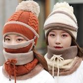 帽子—帽子女冬季保暖毛線帽加絨加厚冬天騎車防風護耳針織帽女防寒圍脖