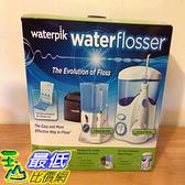 [2年保固] WaterPik 沖牙機 WP-150 & 攜帶型 WP-310 一組2入