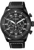星辰CITIZEN 光動能皮革三眼計時腕錶CA4215-21H公司貨 全球1年保固