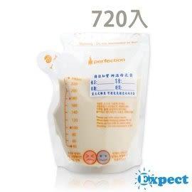 傳佳知寶母乳冷凍袋(240ml / 720入)