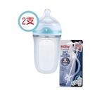 【奇買親子購物網】Nuby Comfort 寬口徑防脹氣矽膠奶瓶 250ml*2 贈 360度滾珠吸管配件組(0M+)*1