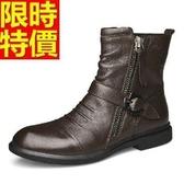 馬丁靴-真皮英倫休閒短筒男靴子2色64h65【巴黎精品】