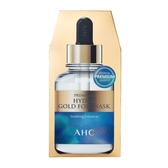AHC極致保濕黃金溫感面膜 25g*5片【康是美】