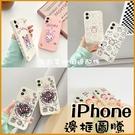 卡通圖騰 蘋果 7 8 Plus XR X XS XS max iPhone SE2 鏡頭保護 日韓情侶手機殼 個性卡通殼 軟殼 防刮