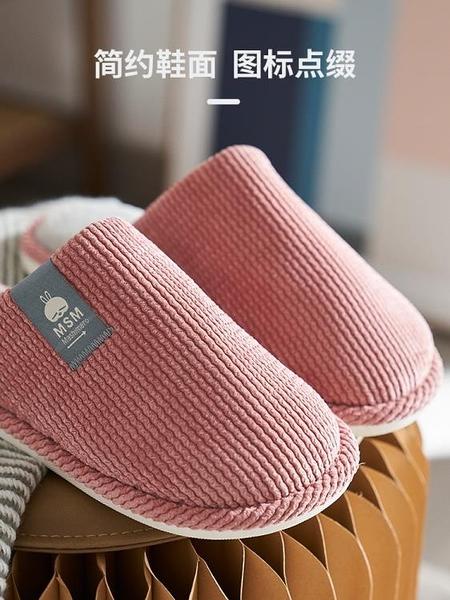 買一送一室內棉拖鞋女保暖