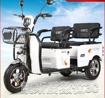 免運~電動三輪車成人新款代步車家用小型帶棚老人電瓶車接送孩子 MKSXZND131 新年優惠