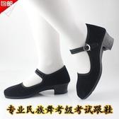 兒童民族舞蹈鞋民舞考級考試黑布跳舞鞋成人廣場舞老北京布鞋跟鞋 【快速出貨】