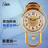 掛鐘 歐式復古搖擺掛鐘客廳簡約時尚掛錶臥室靜音石英鐘現代鐘錶 曼慕衣櫃