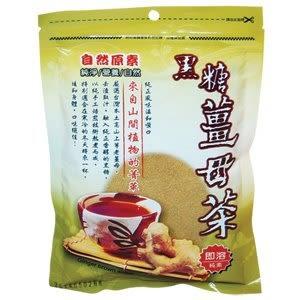 自然原素 黑糖薑母茶 240g【康鄰超市】