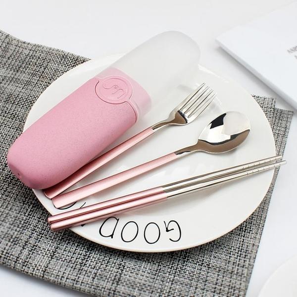304不銹鋼勺叉筷子套裝便攜餐具學生上班三件套勺子收納盒單人裝 黛尼時尚精品