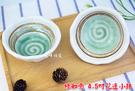 【堯峰陶瓷】日式餐具 綠如意系列4.5吋花邊小缽 醬料碟|水果碟|泡菜碟|套組餐具系列