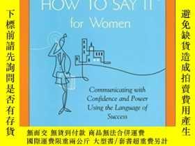 二手書博民逛書店How罕見To Say It For WomenY255562 Phyllis Mindell Prentic