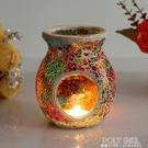 蠟燭香薰燈擺件兩用玻璃馬賽克燭臺精油燈油爐香薰燈香薰爐香薰爐 夏季新品