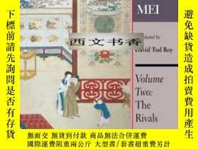 二手書博民逛書店The罕見Plum in the Golden Vase or,